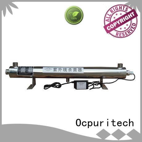 12 gallons per minute Glass tube High efficient disinfection uv sterilizer Ocpuritech