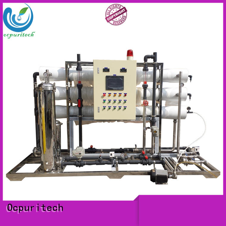Ocpuritech industrial industrial ro plant manufacturer supplier for agriculture