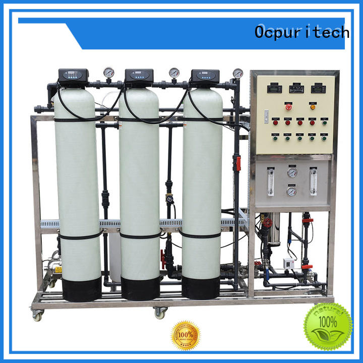 Ocpuritech Brand CNP pump long service life food company custom ro water filter