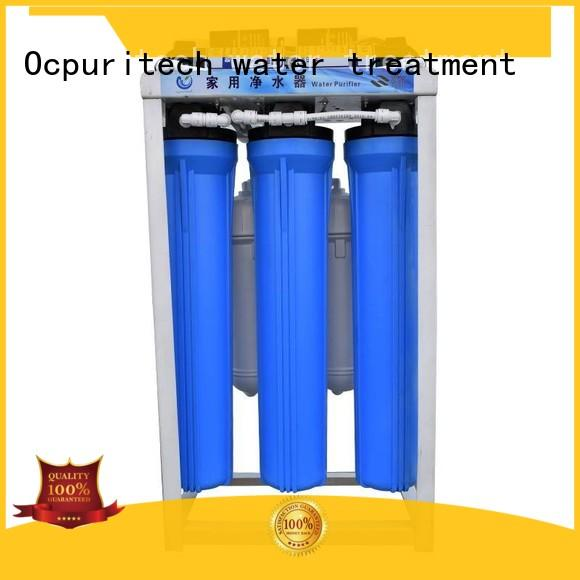 plant separation commercial water filter purification Ocpuritech