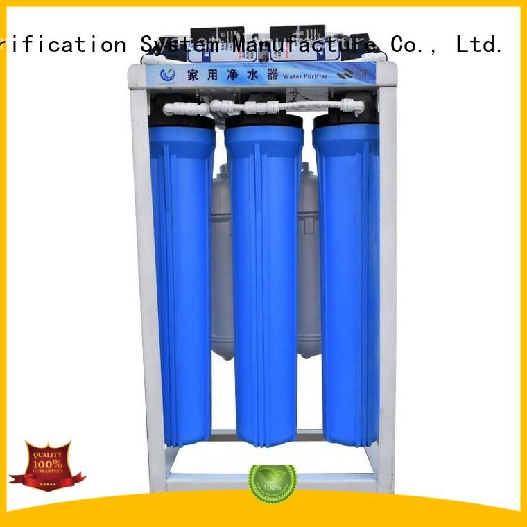 plant stainless steel stages Ocpuritech Brand commercial water filter supplier