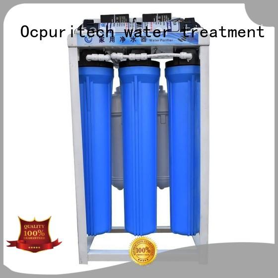 400gpd commercial water filter manufacture