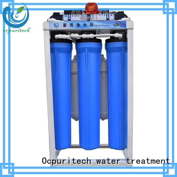Ocpuritech commercial water filter factory price for food industry