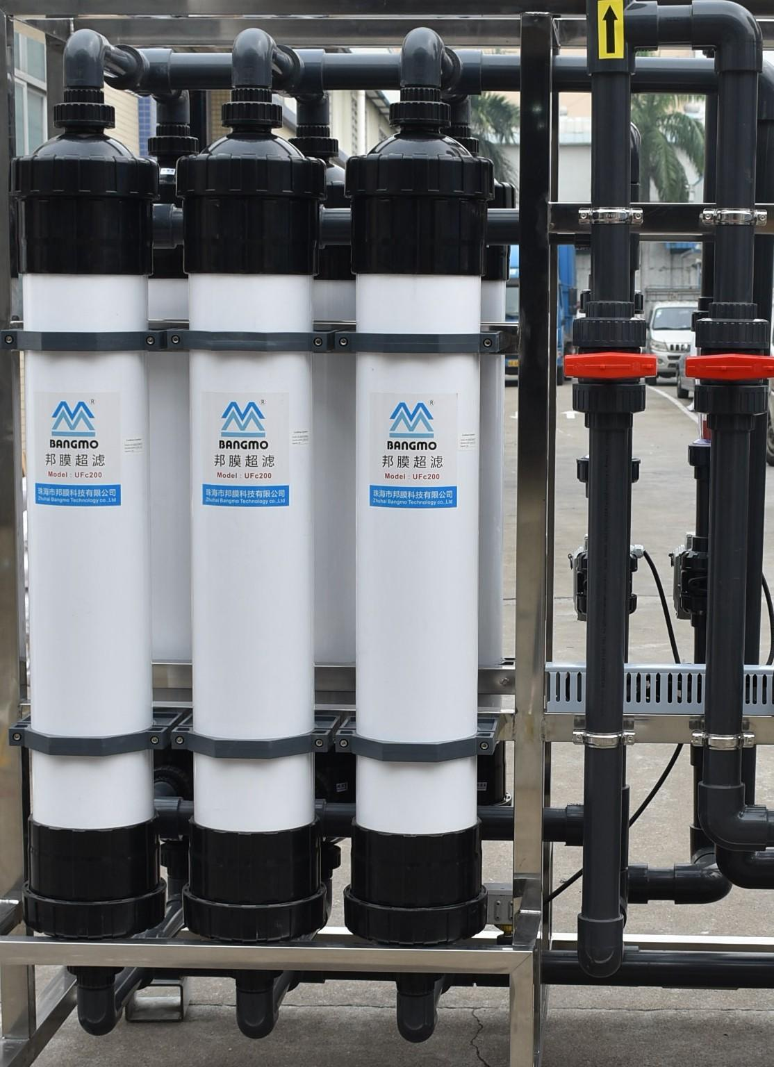 commercial ultrafiltration system manufacturers personalized for agriculture-3
