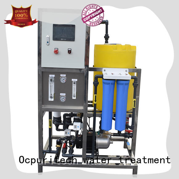 Ocpuritech ultrafilter factory price for agriculture