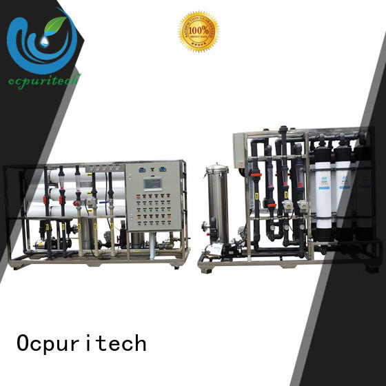 Ocpuritech commercial ultrafilter factory price for seawater