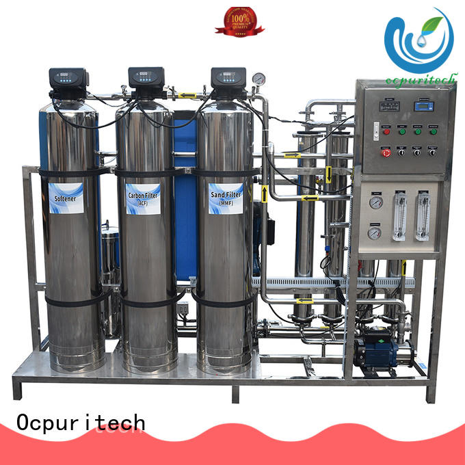 industrial water treatment systems industrial manufacturer for industry