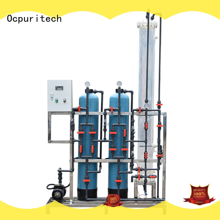 Ocpuritech hour water treatment systems customized for chemical industry