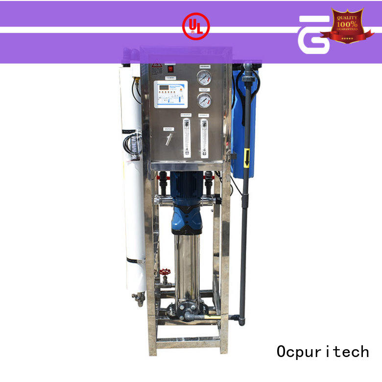 Ocpuritech industrial water treatment systems customized for chemical industry