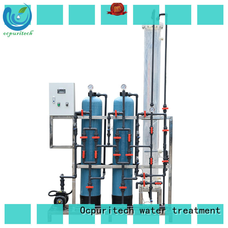 Ocpuritech water treatment system manufacturer directly sale for chemical industry