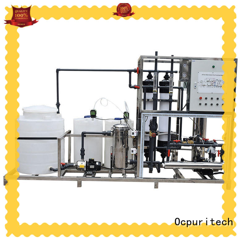 ultrafilter for food industry Ocpuritech