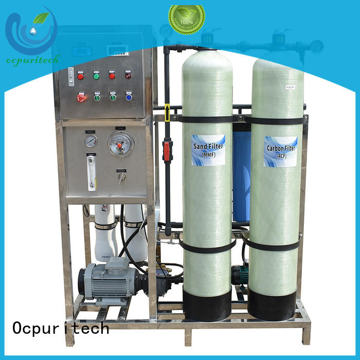 Ocpuritech best water treatment system manufacturer directly sale for chemical industry