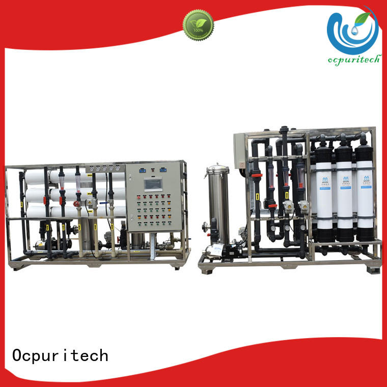 Ocpuritech ultrafilter supplier for food industry