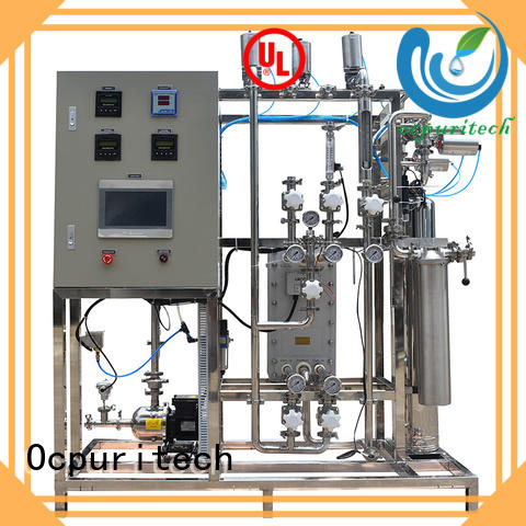Ocpuritech edi system factory price for agriculture