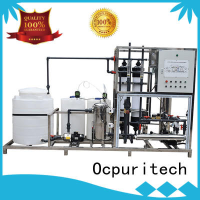 Ocpuritech 750lph ultra filtration system factory for food industry