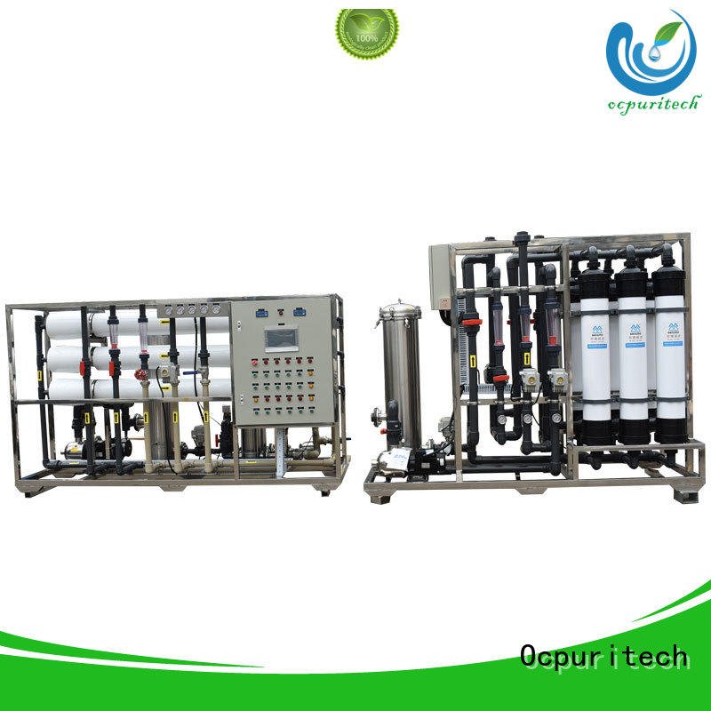 stable ultrafiltration filter wholesale for food industry Ocpuritech