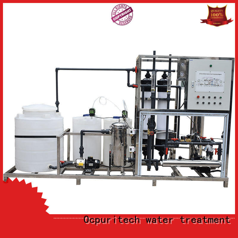 Ocpuritech plant uf filter supplier for agriculture