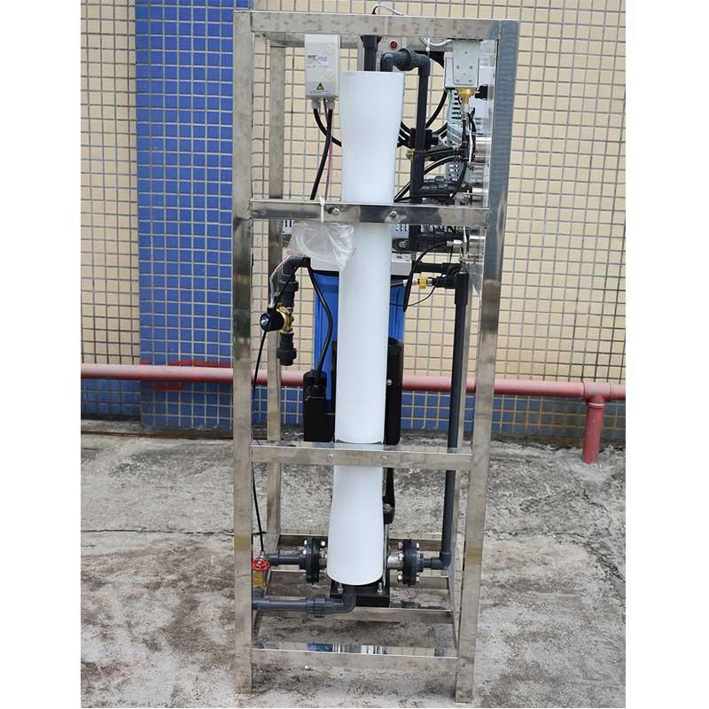 Ocpuritech-ro plant industrial ,reverse osmosis filter system | Ocpuritech-1