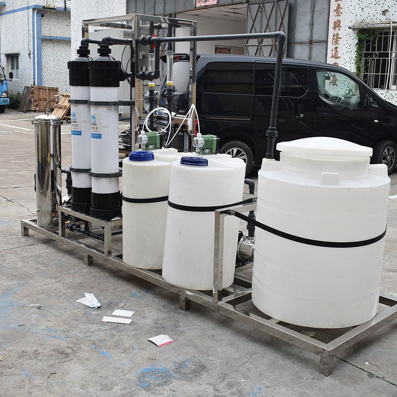 Ocpuritech-3TPH industrial water treatment UF ultrafiltration system-1