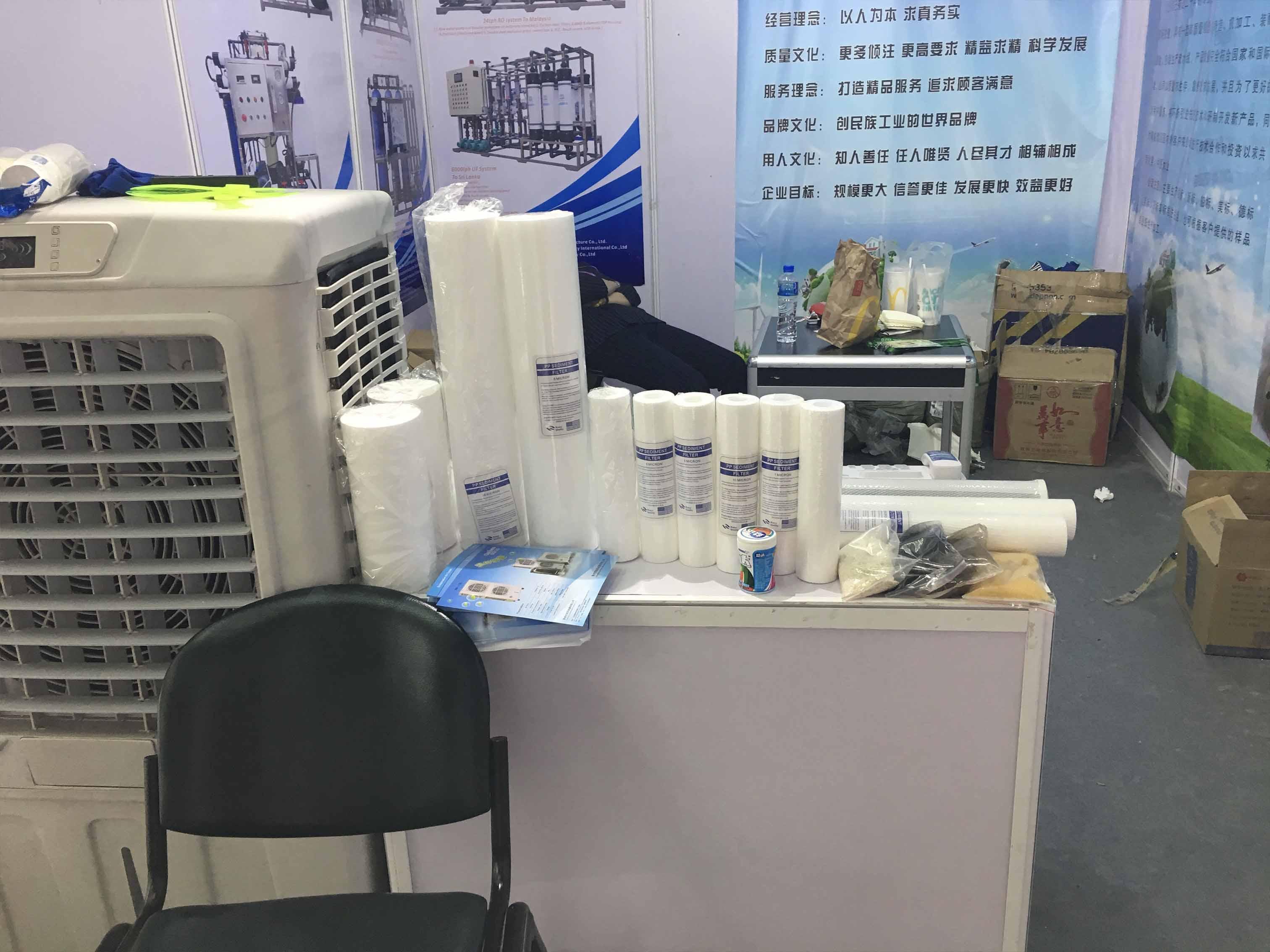 Ocpuritech-123th Carton fair | Blog-5