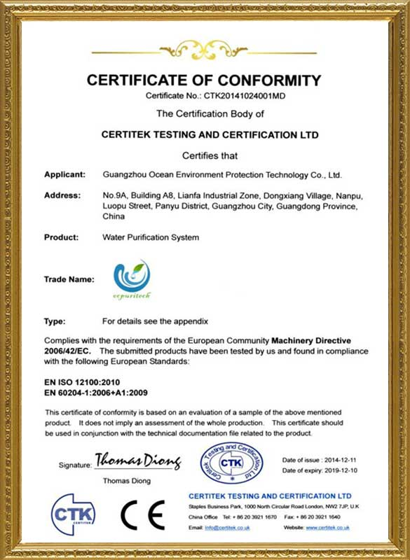 Ocpuritech-Best Mineral Water Plant 250lph Industrial Water Reverse Osmosis System-6