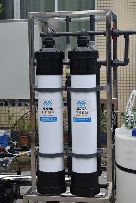 Ocpuritech-3tph Industrial WATER DISTRIBUTOR With Ultrafiltration System-2