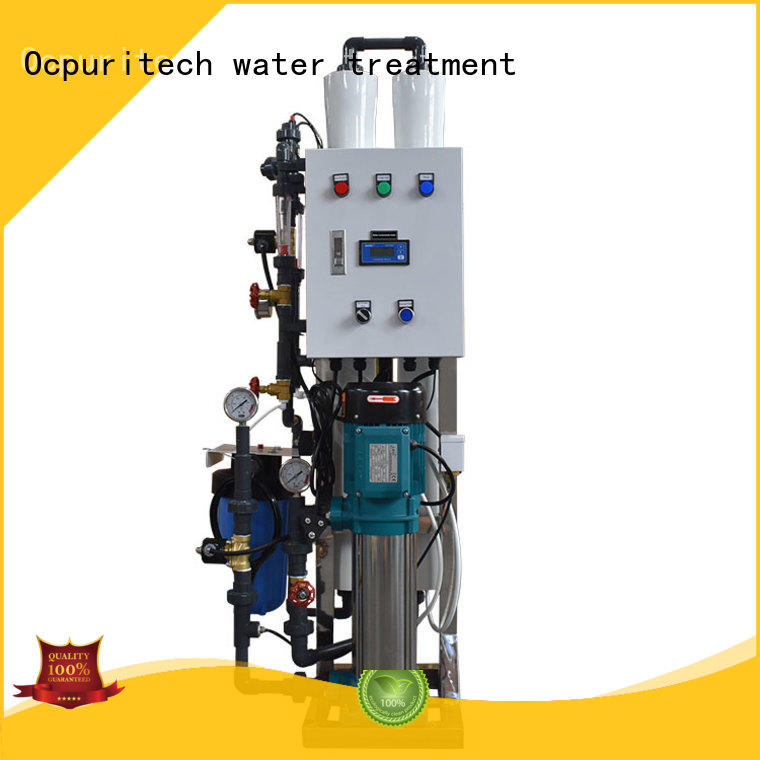 Ocpuritech industrial water treatment products manufacturer directly sale for chemical industry