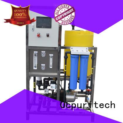 Ocpuritech ultrafilter wholesale for food industry