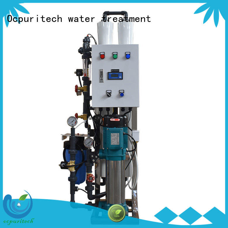 Ocpuritech commercial water purification systems manufacturer from China for factory