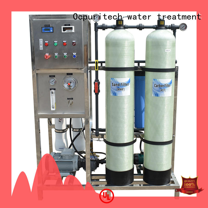Ocpuritech commercial water treatment systems suppliers directly sale for factory