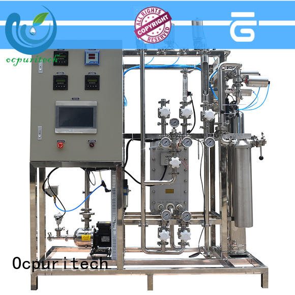 Ocpuritech electrodeionization supplier for food industry