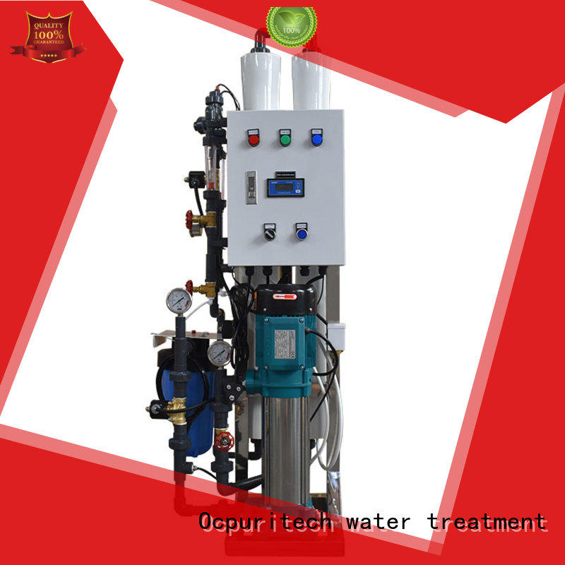 Ocpuritech industrial industrial water treatment systems manufacturers manufacturer for chemical industry