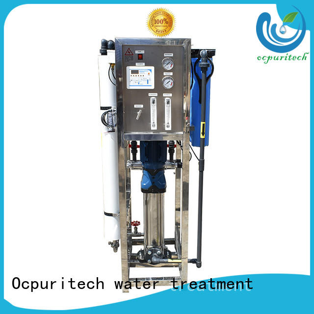 Ocpuritech ultrafiltration customized for industry
