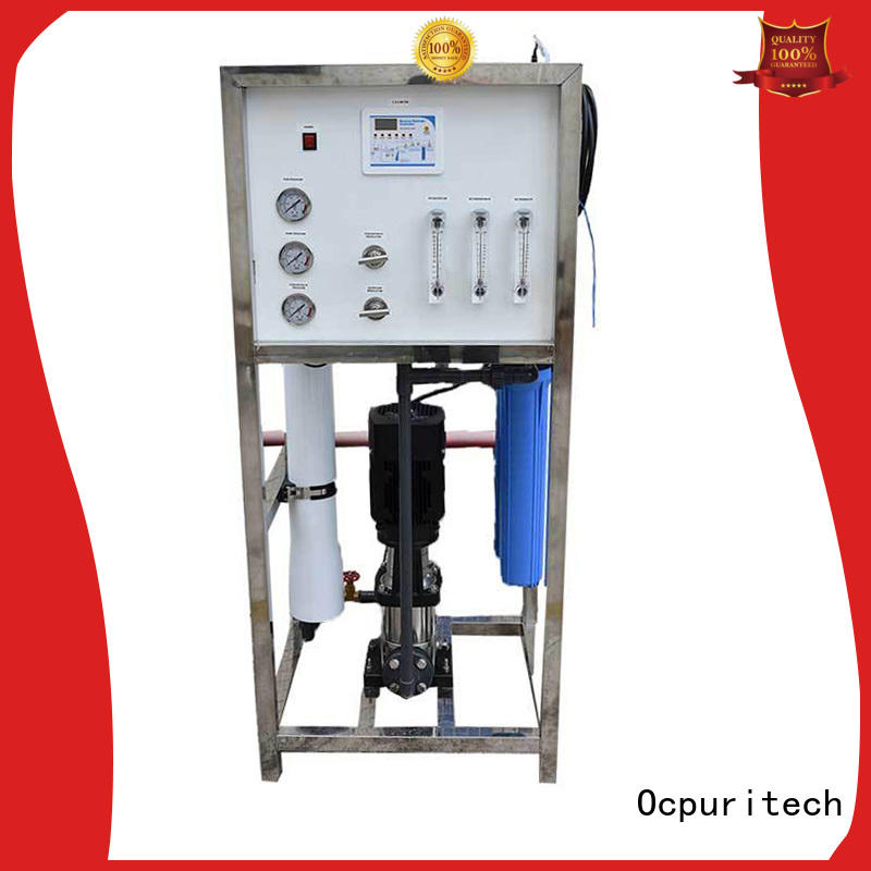 Ocpuritech industrial water solution company personalized for agriculture