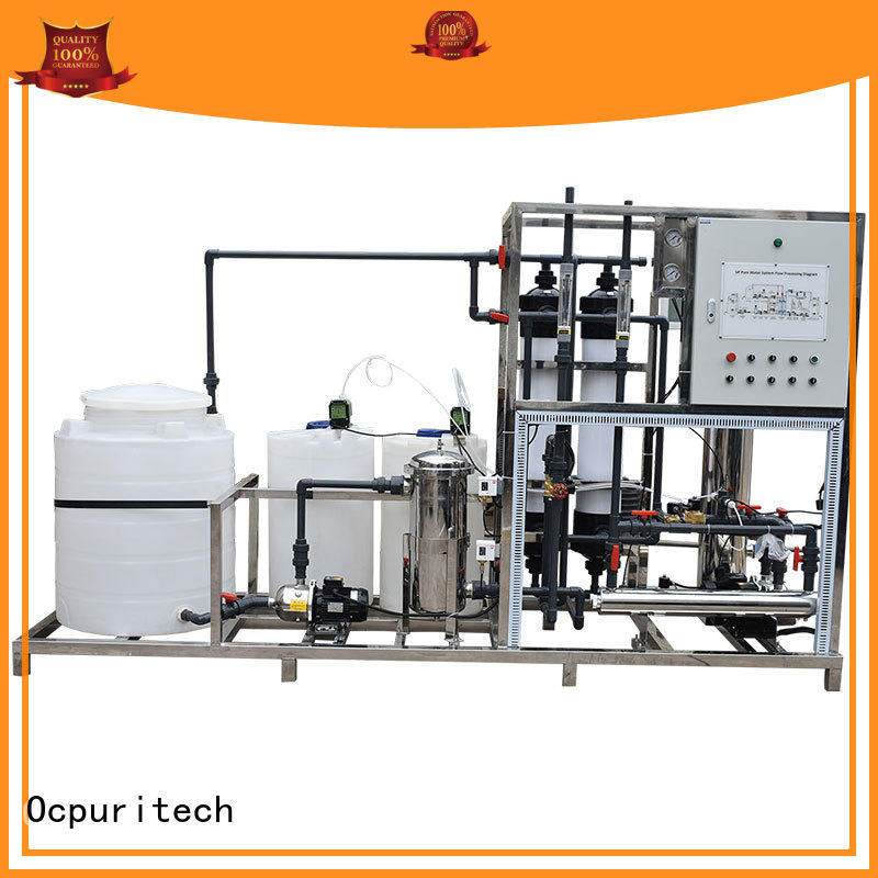 Ocpuritech stable uf filter factory price for agriculture