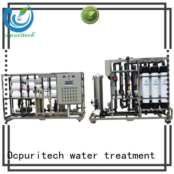 Ocpuritech industrial ultrafilter personalized for seawater