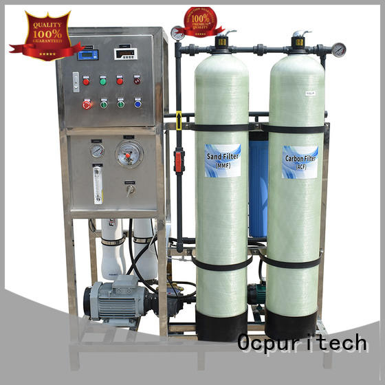 commercial water treatment system manufacturer from China for factory