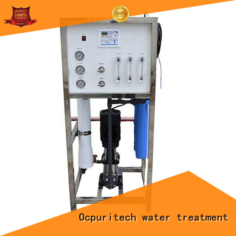 Ocpuritech commercial reverse osmosis system china factory price for food industry