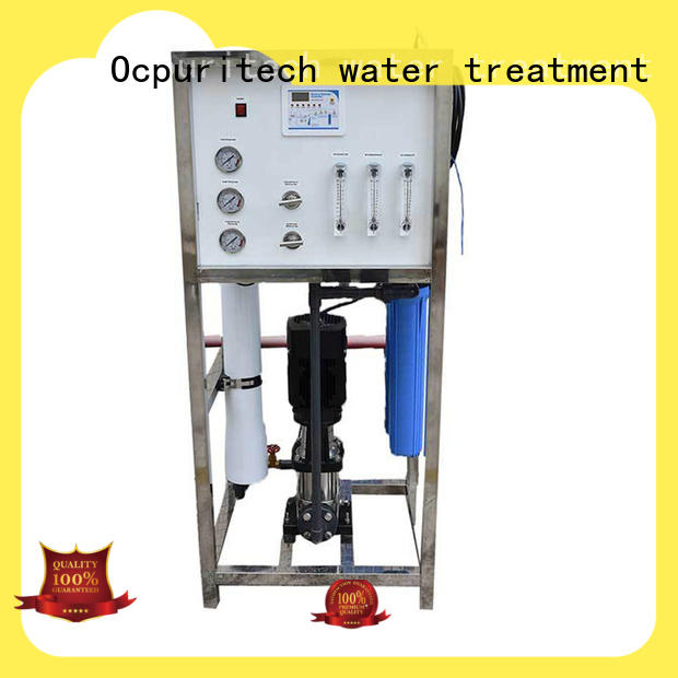 Ocpuritech commercial industrial ro plant manufacturer factory price for food industry