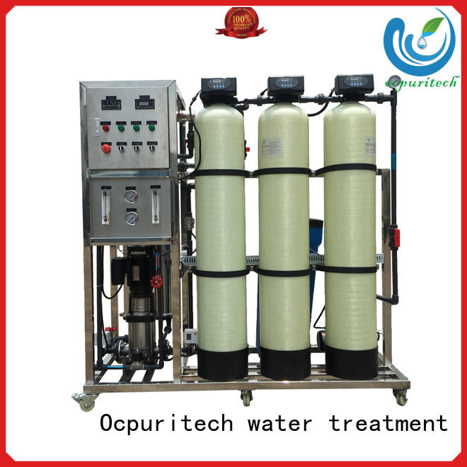 Ocpuritech wholesale for agriculture