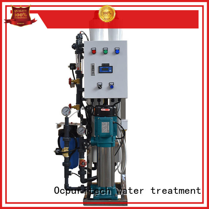 Ocpuritech water treatment systems manufacturer for industry