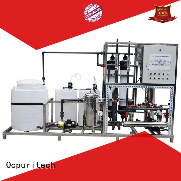 Ocpuritech commercial ultrafiltration water system personalized for seawater