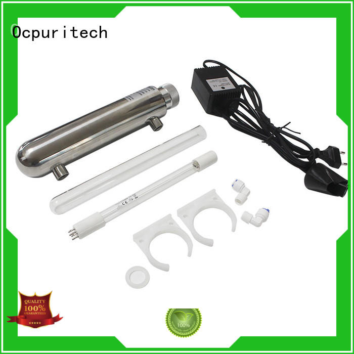 Ocpuritech commercial uv sanitizer factory for industry