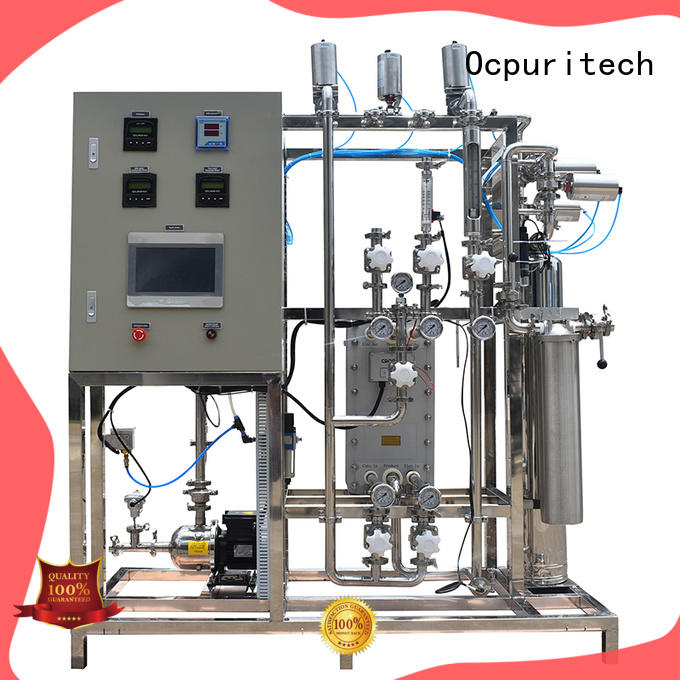 industrial edi system supplier for seawater