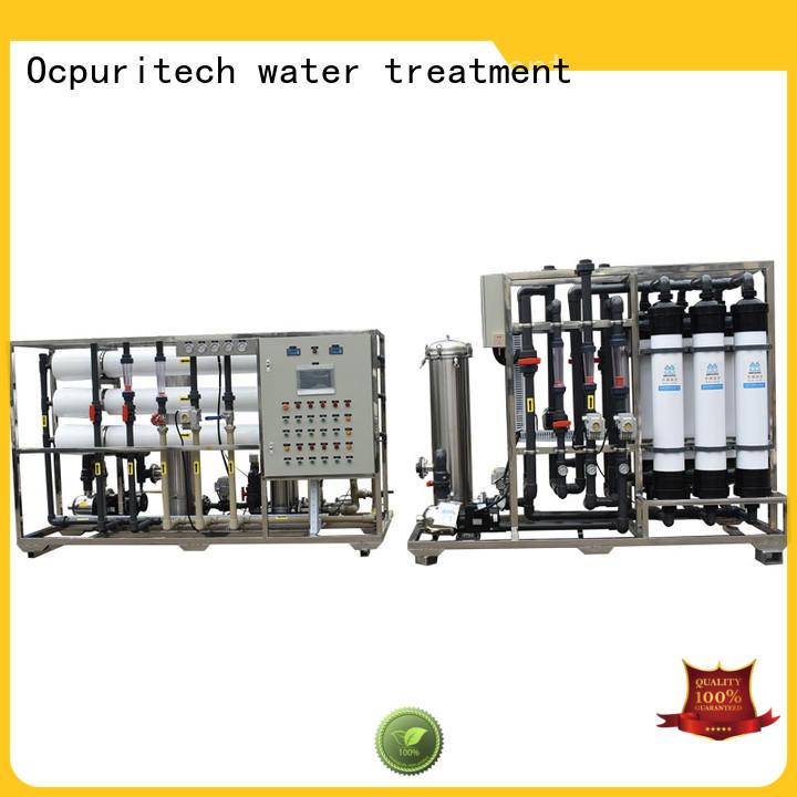 Ocpuritech uf filter supplier for fivestar hotel