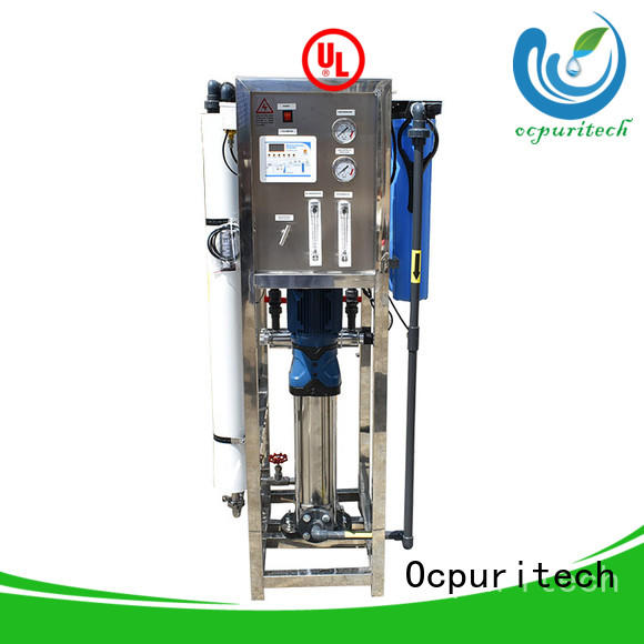 Ocpuritech industrial water treatment systems manufacturers series for factory