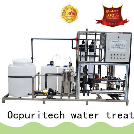 reliable personalized for seawater