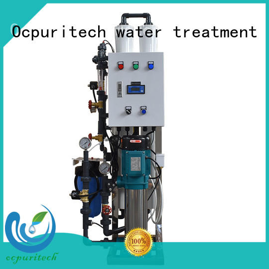 Ocpuritech water treatment products manufacturer series for industry