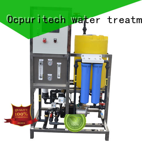 3000lph water treatment manufacturers customized for factory