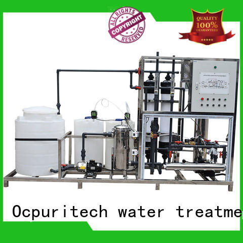 commercial ultrafilter factory price for agriculture
